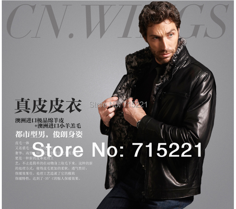 2014 korea top windproof motorcycle genuine leather jacket industries fleece trench coat men(China (Mainland))