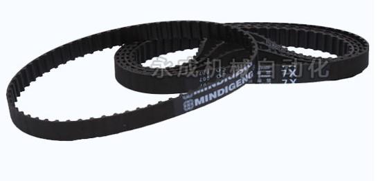 10mm Width 270XL Timing Belt 3//8