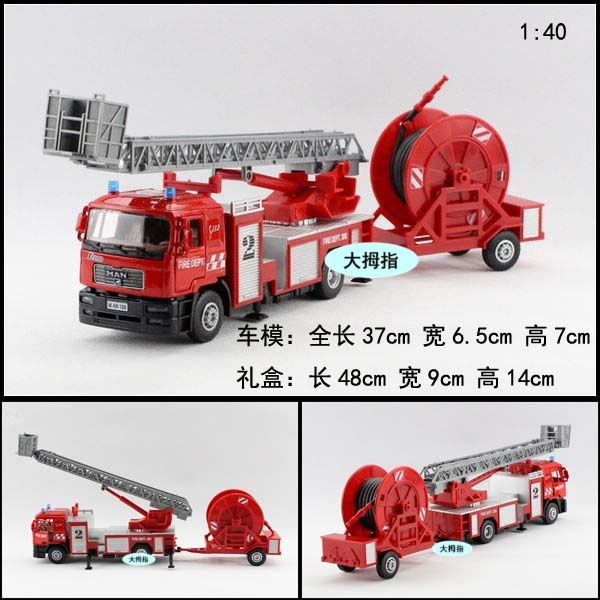 1:40 ladder truck model MAN fire truck trailer + German model toy alloy pipe(China (Mainland))