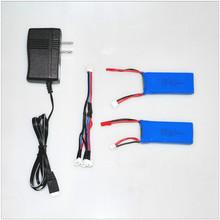 2pcs 7.4V 1200mAh Li-po Battery and charger 3 in 1 cable for WLtoys Quadcopter Drone V666 V262 V353 V333 V323 3PCS