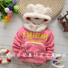 Children's clothing 2014 Autumn and winter girls and boys Cartoon Cold hardiness Sweater Hoodie baby Cotton-padded clothes(China (Mainland))