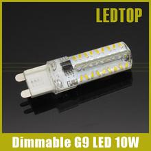 5Pcs Dimmable G9 Silicone LED LAMP 10W 3014SMD 72LEDs Corn Bulb Chandelier Candle Light Spotlight 230V 220V(China (Mainland))