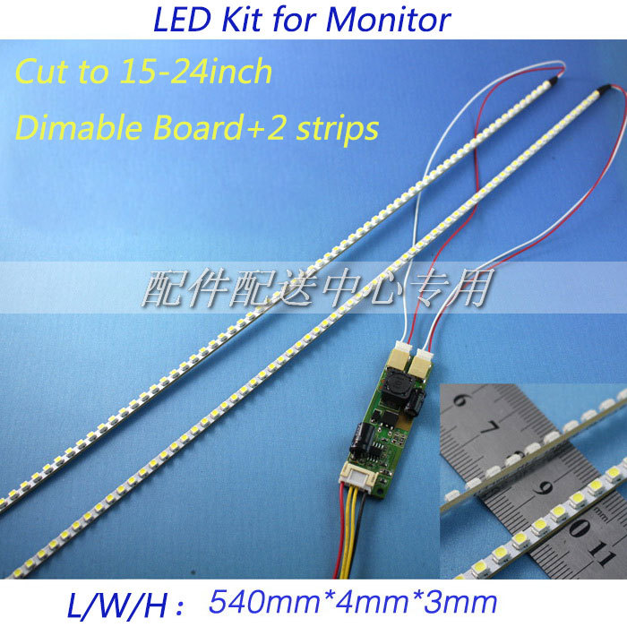 Universal LED Backlight Lamps Update kit For LCD Monitor 2 LED Strips Support to 24'' 540mm Free Shipping(China (Mainland))