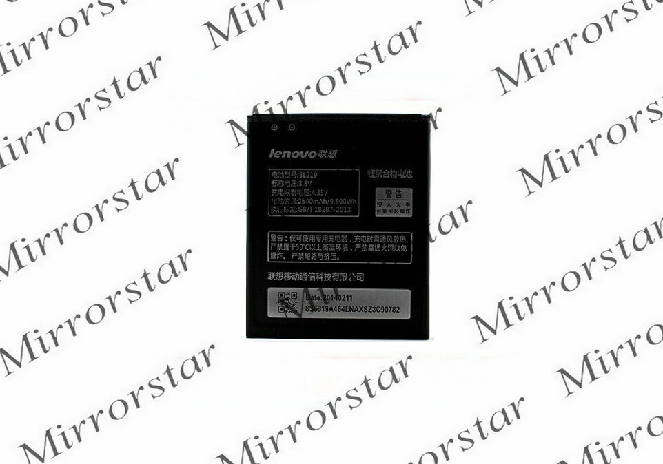 New 2500mAh BL219 Battery for Lenovo A880 A889 A890E A768T A916 S810T A850+ S856 Cell phone Batterie Batterij Bateria