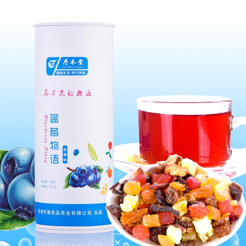 New 2015 Tea Free Shipping Fruit Tea Flower blueberry flavor Loose Tea(China (Mainland))