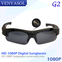 VENYASOL FULL HD 1080P Polarized Mini Camera Sunglasses Digital Video Recorder Hidden Glasses Sport Camcorder SPY Outdoor cam