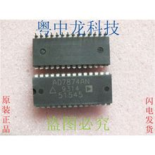 AD7874AN AD DIP28 can play - Integrated circuit technology service center store