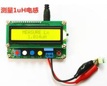 LC100-A Digital LCD High Precision Inductance Capacitance L/C Meter capacitor tester - honestycentre store