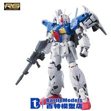Genuine BANDAI MODEL 1/144 SCALE Gundam models #182655 RG Gundam GP01Fb Full Burnern plastic model kit