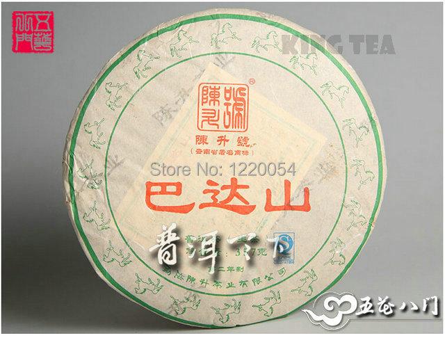 Puer raw tea 2014 CHEN SHENG HAO BaDaShan sheng  357g !<br>