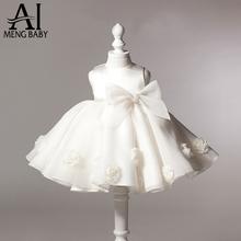 2015 Baby Girls Dresses Baby Girl Birthday Party Dress Wedding Lace 3D Rose Toddler Baptism Princess dresses for girls Robe bebe(China (Mainland))