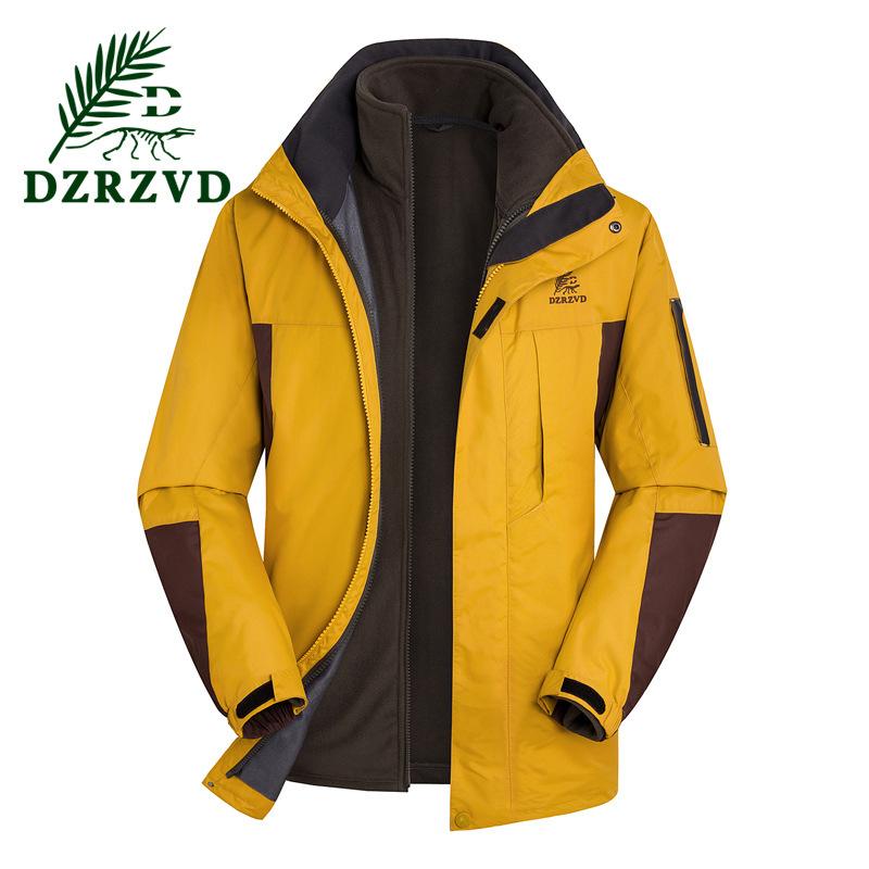 Outdoor Senior Taslan Fabric Jacket Men And Two Sets Of Waterproof And Breathable Hiking Jacket 15019(China (Mainland))