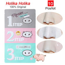 10pcs Holika Holiak Pig Nose Mask Remove Blackhead Acne Remover Clear Black Head 3 Step Kit Beauty Clean Cosmetic