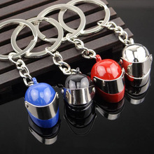 2016 Hot Sale Silver Plated Cool Keyring 3D Car Motorcycle Bicycle Helmet Auto Key Chain Ring Keychain high quality 4 colors(China (Mainland))
