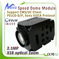 FULL HD 1080P IP PTZ camera module X18 Optical Zoom Onvif RS485 RS232 optional the cctv