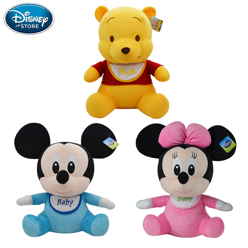 Disney Animaux en peluche Mode Enfants - vintedfr