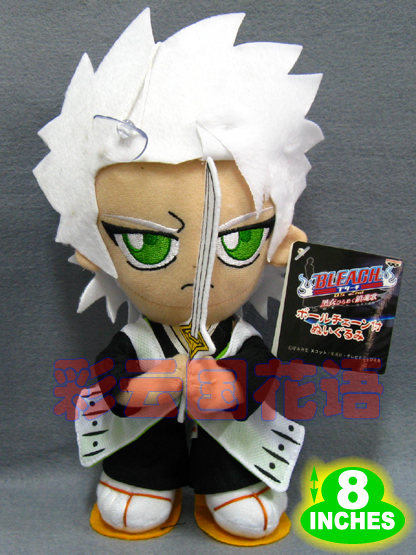 Movies & TV Bleach figure 20cm Hitsugaya Toushirou plush toy doll gift p920(China (Mainland))