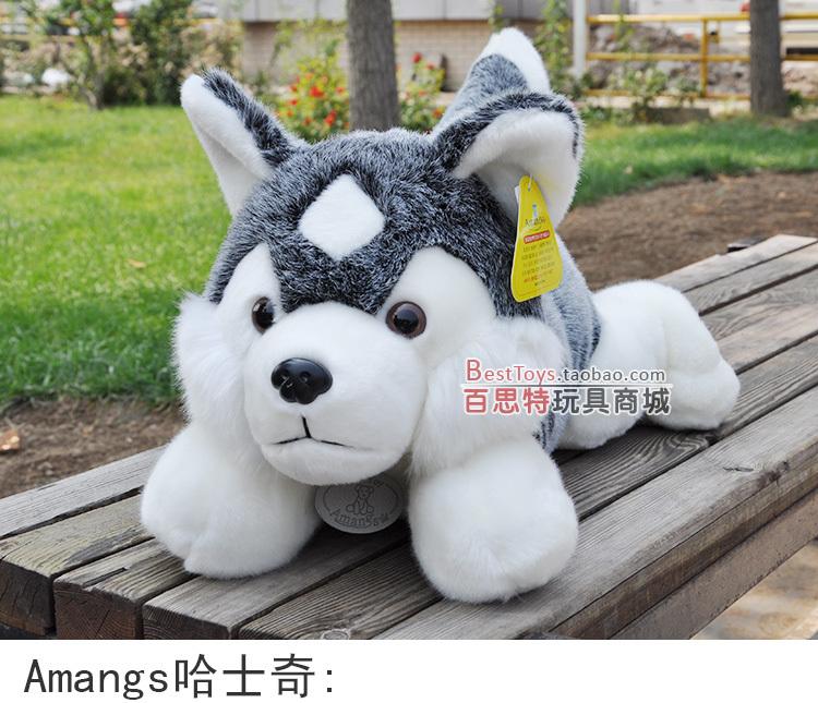 stuffed animal 80 cm plush simulation husky dog toy Amangs husky doll great gift  free shipping w283<br><br>Aliexpress