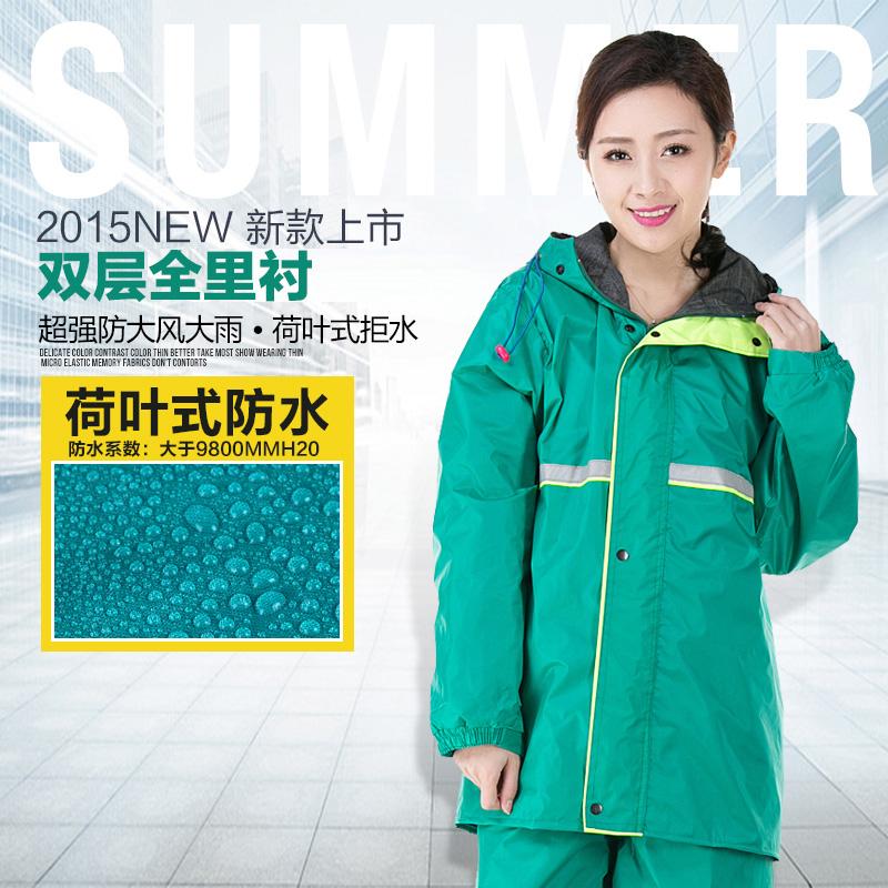 brand desinger women waterproof raincoat suit fashion women raincoat jacket trench rain suit nylon rainwear rain pants for women(China (Mainland))