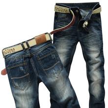 SYT 2016 Hot Sale Men's Jeans high quality Denim jeans leisure brand standard straight cylinder Men's Washing Zipper Jeans  1007(China (Mainland))