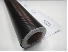 127*30cm Waterproof DIY Car Sticker Car Styling Car Carbon Fiber Vinyl Wrapping Film With Retail Packaging030004(China (Mainland))