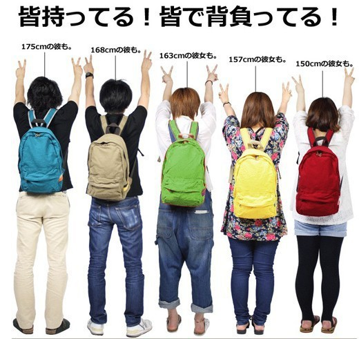 New arrival ! Pure color fashion canvas backpack man and lady's schoolbags 10 colors for choices(China (Mainland))