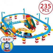 In Stock 235PCS/LOT New Thomas and His Friends Variety of Anime Railway Toy Model Great Kids Toys for Children Christmas Gifts