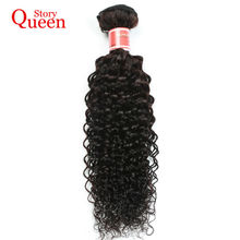 Queen Story Hair Malaysia Kinky Curly Hair Bundles Remy Hair Extensions Curly Weave Human Hair Bundles 10-28 Inch Natural Color(China (Mainland))