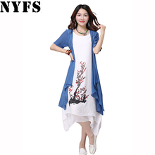 Buy 2017 New summer dress women clothing Small fresh women dress tow piece Dress casual plus size loose female Vestidos Elbise Dress for $13.77 in AliExpress store