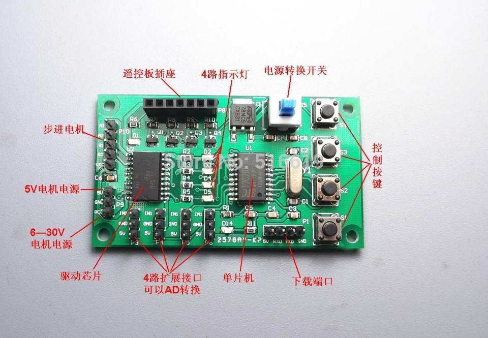 The micro / programmable / 2 phase 4 line / 4 phase 5 wire / step motor / drive control board / robot / car DIY(China (Mainland))
