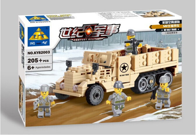 With Original Box 205pcs halftrack Armored personnel carriers model enlighten Building block educational toy;lego compatible(China (Mainland))