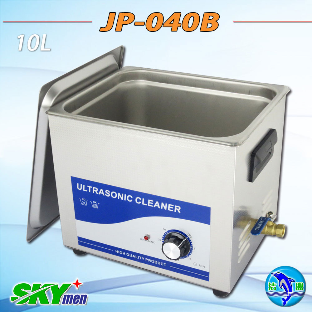 Desktop ultrasonic cleaning equipment industrial cleaning machine metal parts stainless steel cleaning JP-040B(China (Mainland))