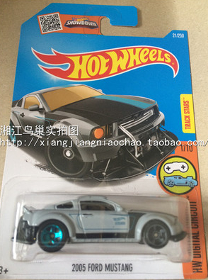 Grey 2005 FORD MUSTANG Whosale Genuine Boy girl children Toys sport car HOT WHEELS Metal models Toys With Original Box(China (Mainland))