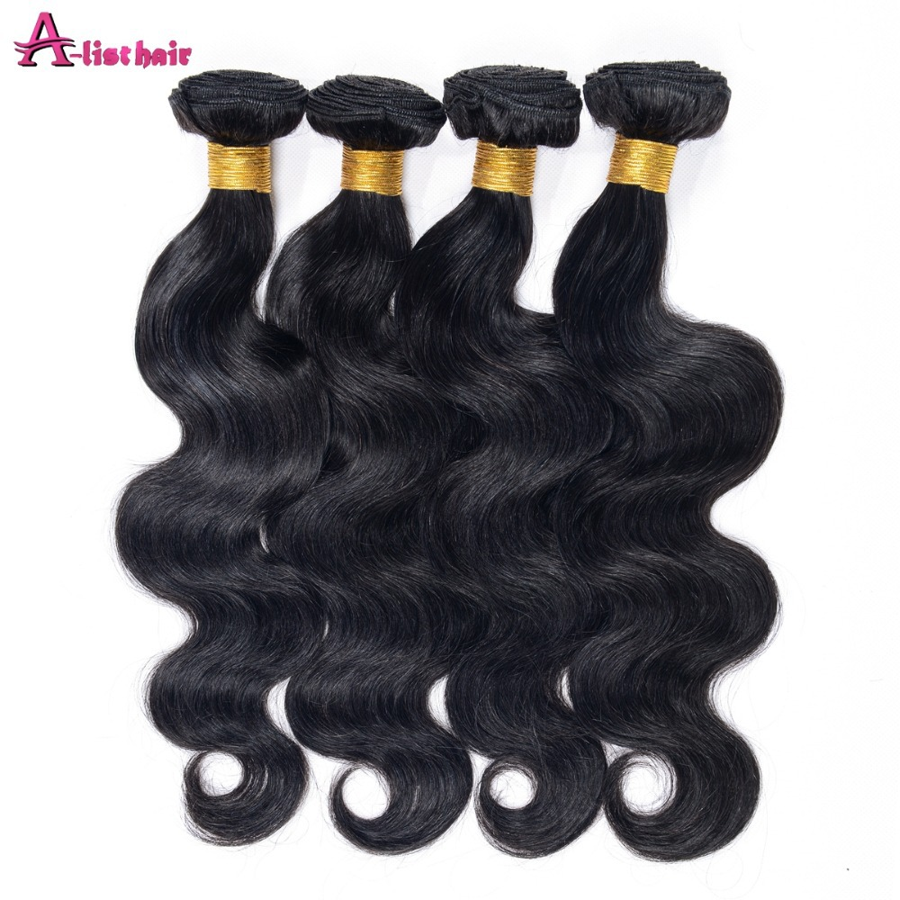 Гаджет  Unprocessed Brazilian Body Wave Virgin Hair Star Style Natural Black 6A Xuchang Brazilian Hair 4 Bundles Deal Of The Day None Волосы и аксессуары