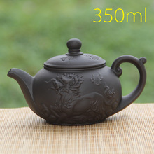 Kung Fu tea teapot teapot vigorous spirit of the aged 350ml