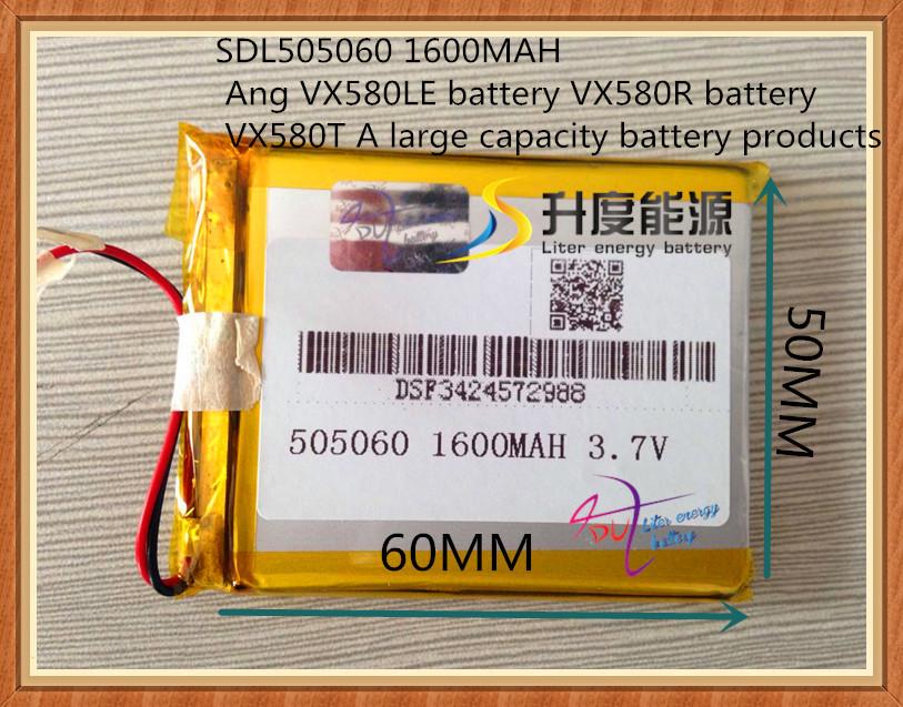 Free shipping PITA505060 onda VX580LE battery VX580R VX580T large capacity battery 3.7 V lithium polymer battery GPS navigation(China (Mainland))