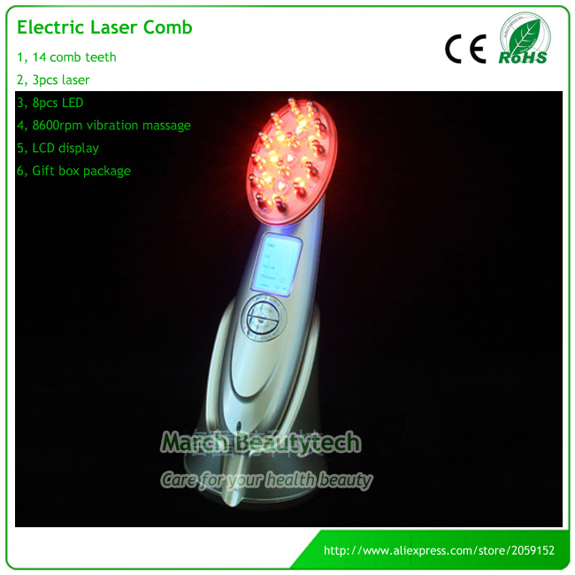 Portable Home Use RF EMS Microcurrent Vibrating Scalp Massager Electric Infrared Laser Comb Hair Growth with LCD Display(China (Mainland))