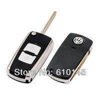 K558 remote car key.bright border zhonghua car key