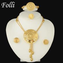 Folli 2016 High Fashion Top Quality 24K Gold Plated Pretty Dubai African Jewelry Set Nigerian Wedding Beads Big Necklaces(China (Mainland))