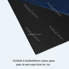 HCG004 2.0X400X500mm high composite Carbon Glass twill matte plates