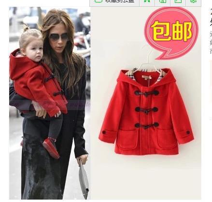 Шерстяная одежда для девочек шерстяная одежда для девочек brand 5388 25