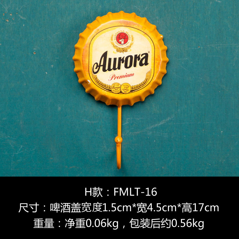 "New arrival tin sign ""AURORA"" Vintage Metal Painting Beer Cap Clothes Hook Bar pub Wallpaper Decor Retro Mural Poster Craft(China (Mainland))"