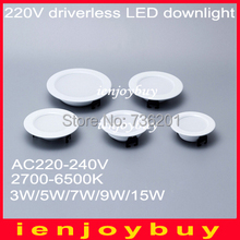 1pcs/lot Low price dimmable white shell LED downlight AC220V 240V 5W/7W/9W/12W/15W led down light SMD led 5630/5730 LED light(China (Mainland))