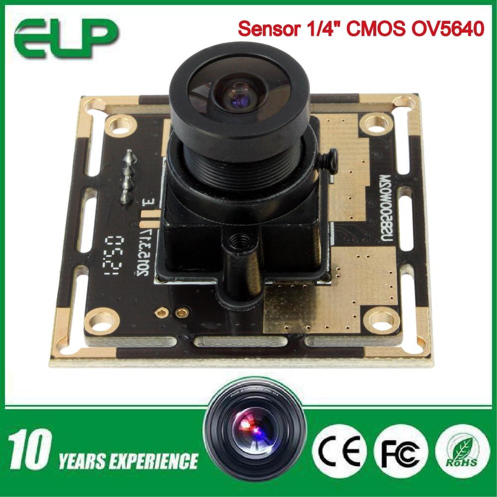 Гаджет  5 Megapixel 2.1mm lens mini cmos usb camera module None Безопасность и защита