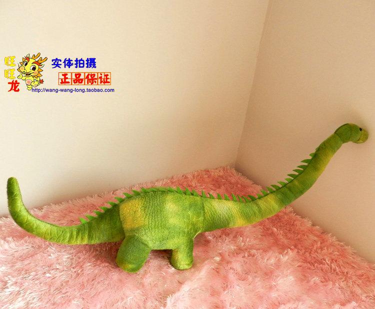 long neck dinosaur doll plush toy green tyrannosaurus dinosaurs creative doll children birthday gift about 70cm