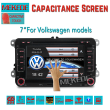 Free shipping+Factory sales promotion!! speical Car DVD 7inch screen for VW Passat B6 / B7 / CC / Jetta / Polo / Golf / Caddy(China (Mainland))