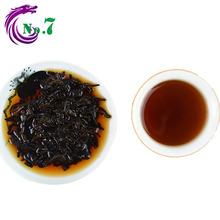 Hot sale 2009 Suxiang ripe old Pu er tea 100g Pu erh Puer v93 Puerh Pu