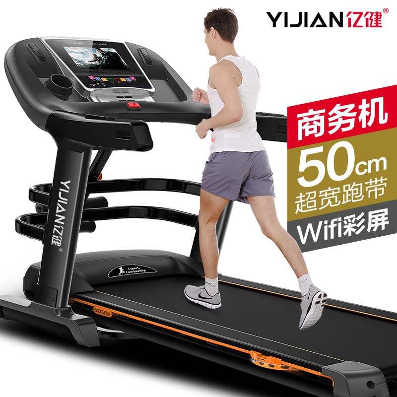 prices best for treadmills