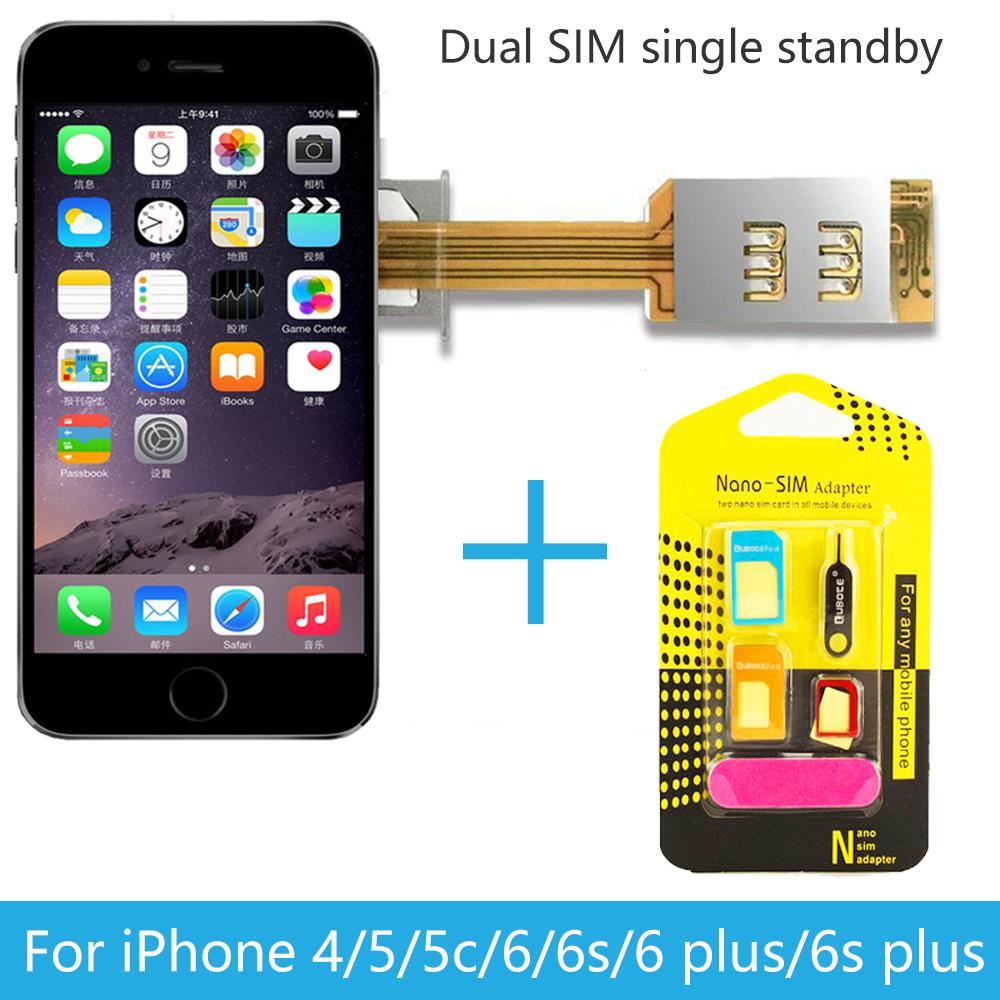 Адаптер для SIM-карты Magic/SIM