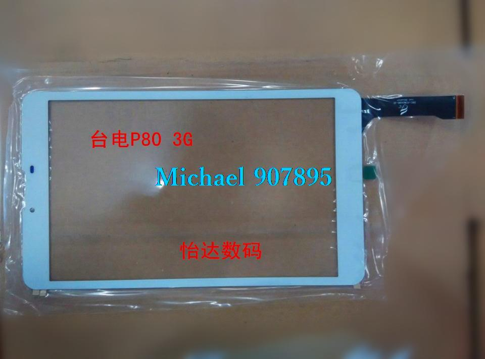 New electric P80 3G quad-core eight-core tablet pc panel glass digitizer capacitive touch screen Fpc-FC80J095-01(China (Mainland))
